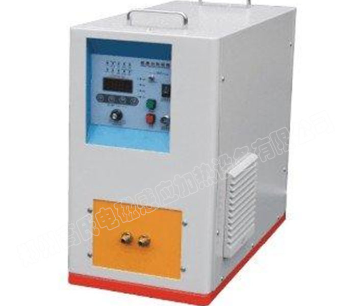 10kw高频加热炉 郑州高氏电磁感应加热设备有限公司
